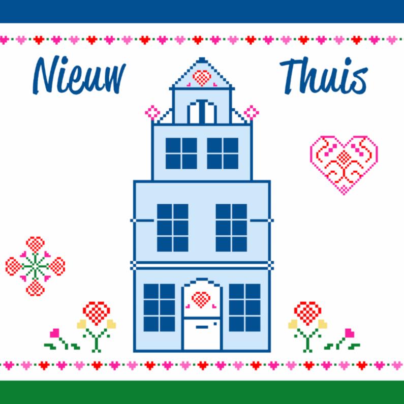 Verhuiskaarten - Nieuw thuis-Hollands