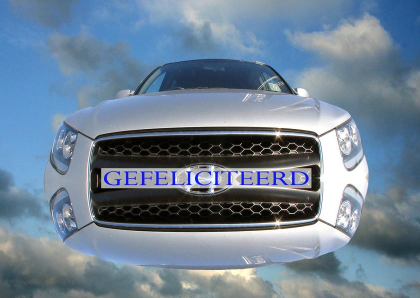 gefeliciteerd auto Gefeliciteerd Autokaart   ARCHIDEV gefeliciteerd auto