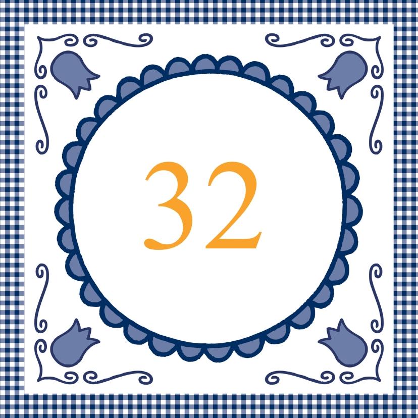 Verjaardagskaarten - JippieJippie jarig 003a