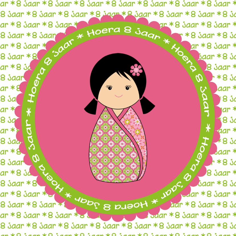 Verjaardagskaarten - Kokeshi Lily 8 jaar