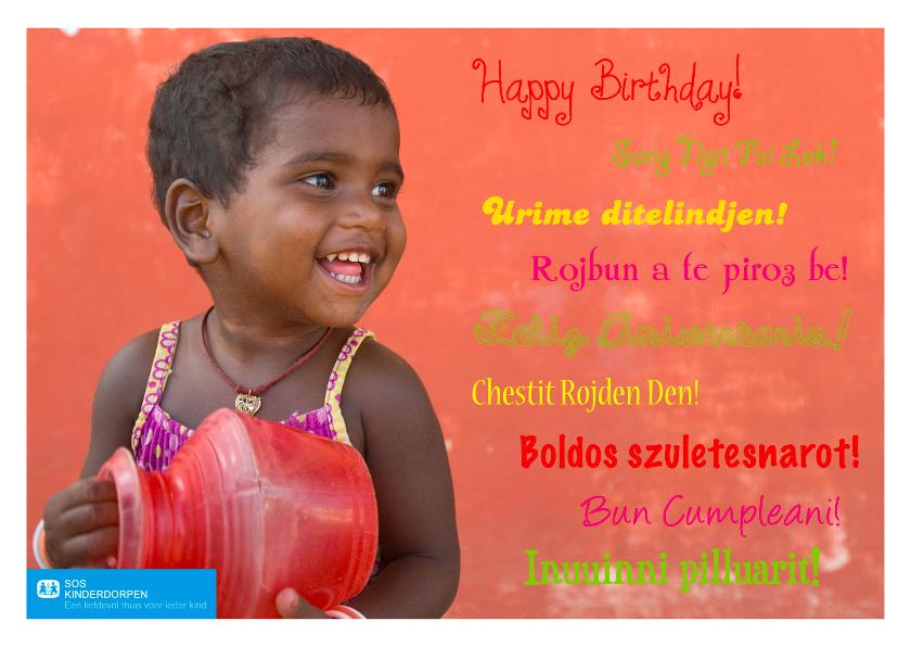 Verjaardagskaarten - SOS Kinderdorpen Happy Birthday