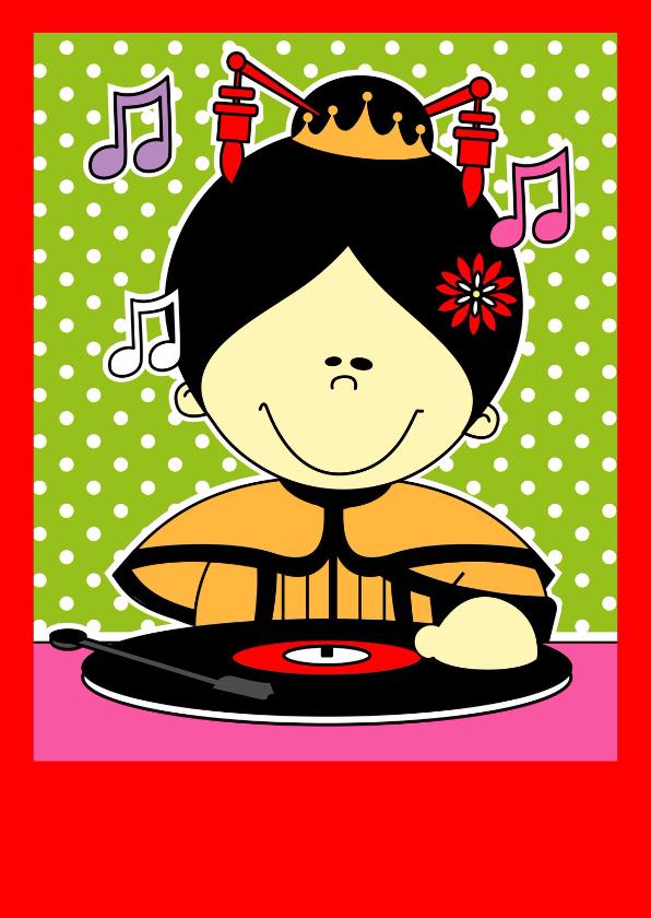 Verjaardagskaarten - Verjaardag, prinsesje muziek!