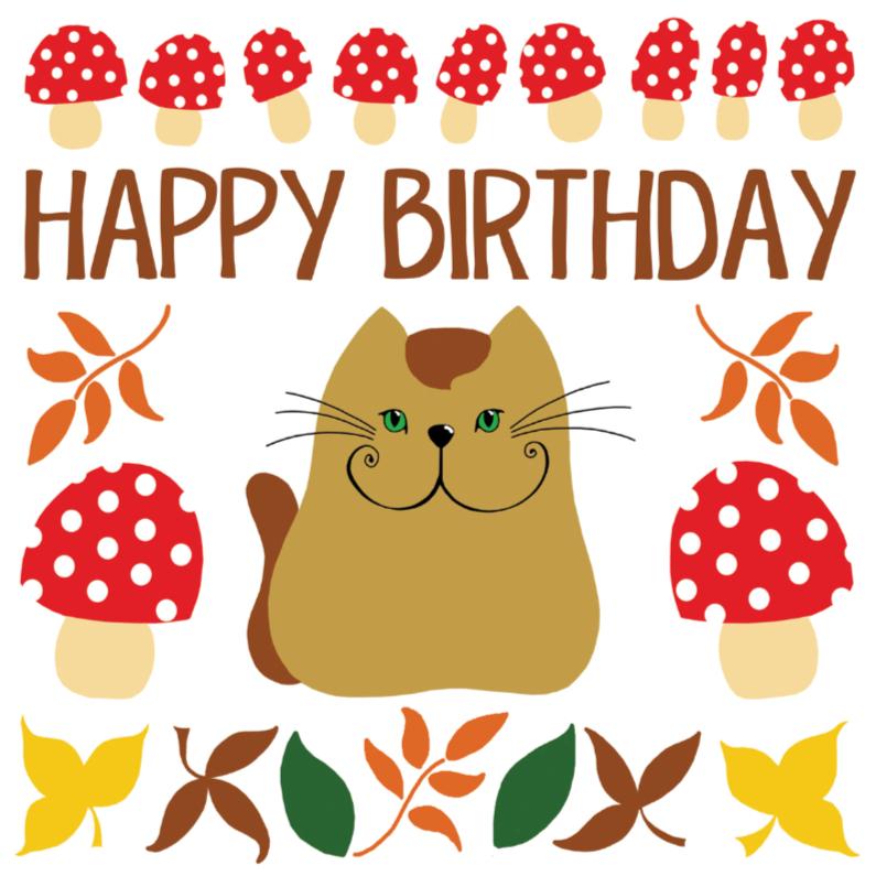 Verjaardagskaarten - Verjaardagskaart kat in herfst