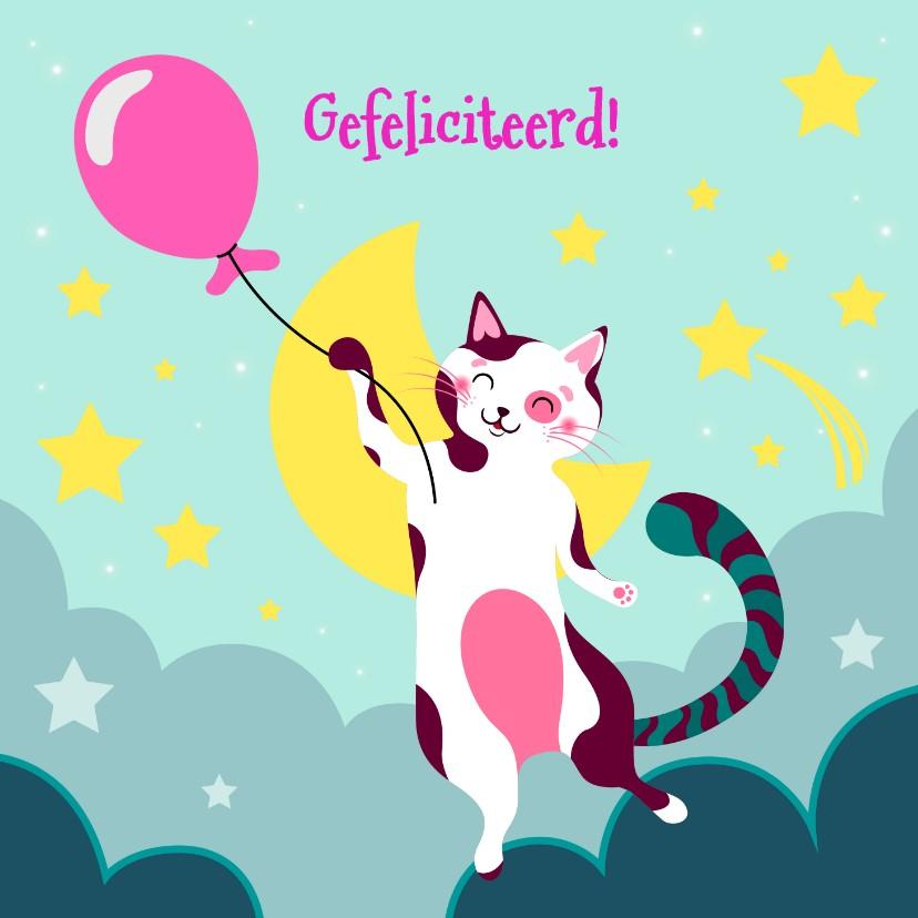 Verjaardagskaarten - Verjaardagskaart met kat met roze ballon in de wolken