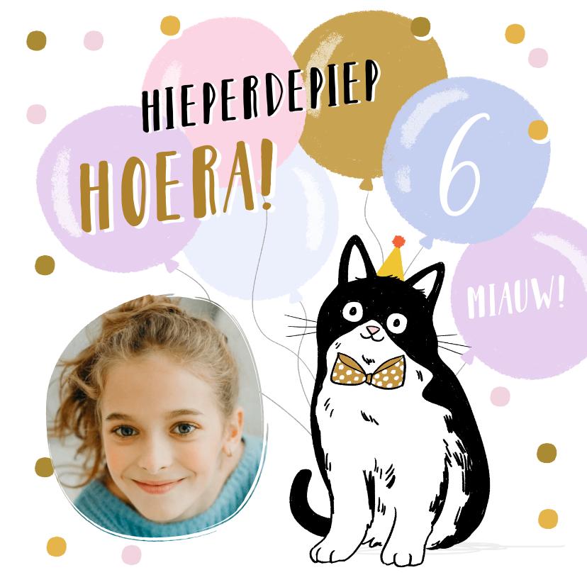Verjaardagskaarten - Vrolijke kaart met kat ballonnen en confetti