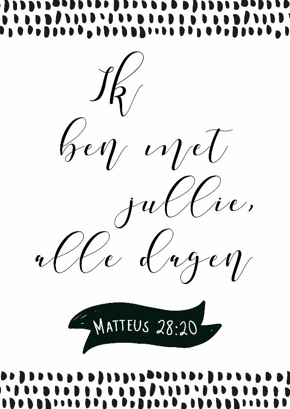Zomaar kaarten - Kaart bijbeltekst Matteus - WW