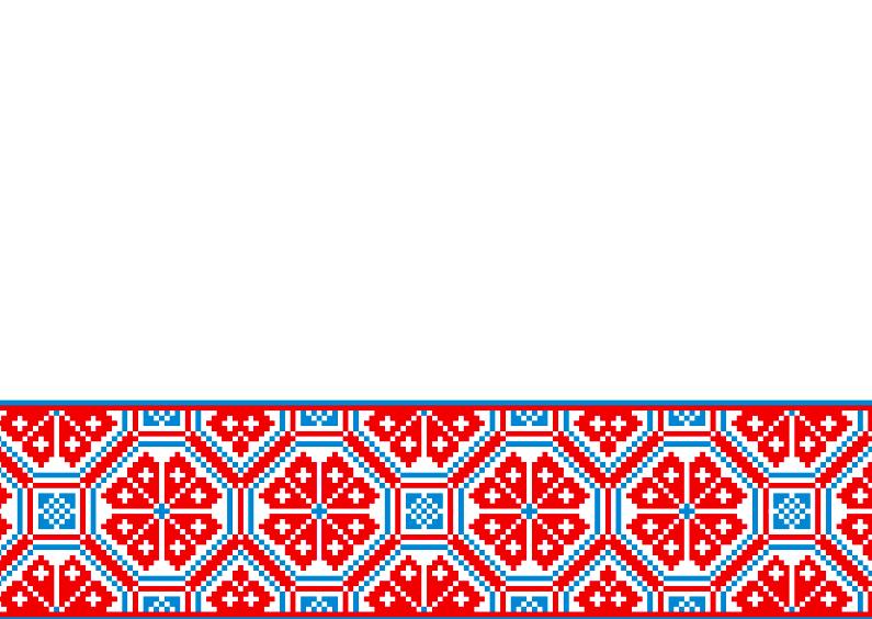 Zomaar kaarten - Russisch patroon kaart